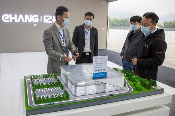 L'aéroport Ehang : E-port