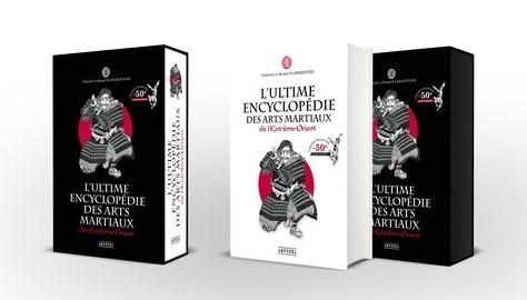 coffret ultime encyclopédie des arts martiaux de l'extreme orient